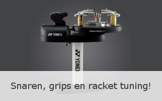 Bespannen - Planetoftennis.nl